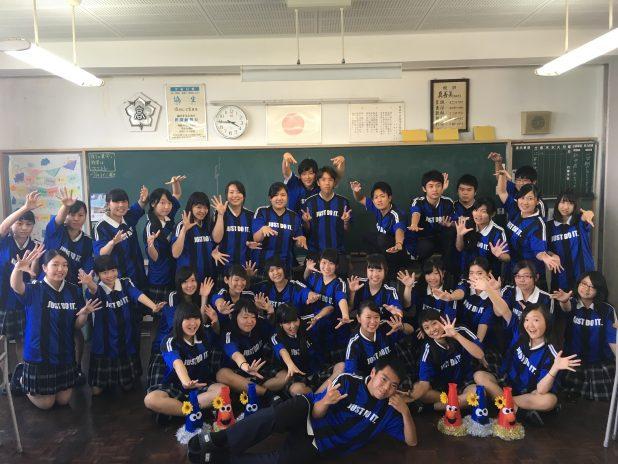 鹿児島県立 K高等学校さま
