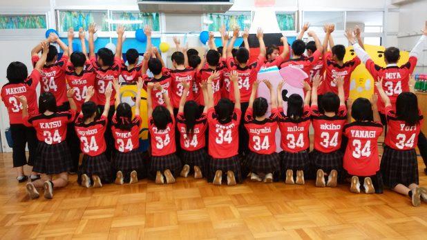 埼玉県 F高等学校さま